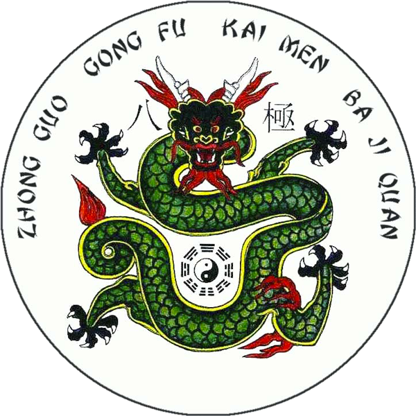 logo-baji-quan-600